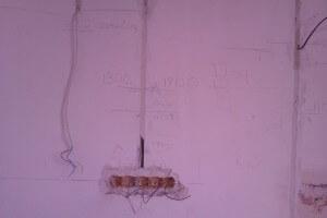 Запись нахождения  проложенных проводов